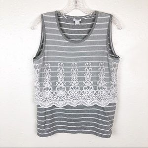 J. Crew Embroidered Lace Gray White Stripe Top S